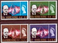 Hong Kong 1966 Churchill Set Fine Mint