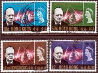 Hong Kong 1966 Churchill Set Fine Used