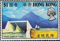 Hong Kong 1972 Cross Harbour Tunnel Set Fine Mint