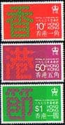 Hong Kong 1973 Festival Set Fine Mint
