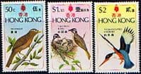 Hong Kong 1975 Hong Kong Birds Set Fine Mint