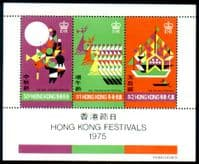 Hong Kong 1975 Hong Kong Festivals Miniature Sheet Fine Mint