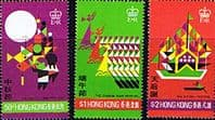 Hong Kong 1975 Hong Kong Festivals Set Fine Mint