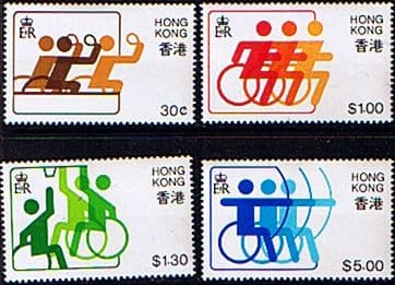 Asian Stamps Chinese Hong Kong 1982 Sport for the Disabled Set Fine Mint