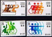 Hong Kong 1982 Sport for the Disabled Set Fine Mint