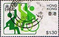 Hong Kong 1982 Sport for the Disabled SG 433 Good Used