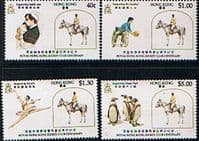 Hong Kong 1984 Jockey Club Set Fine Mint