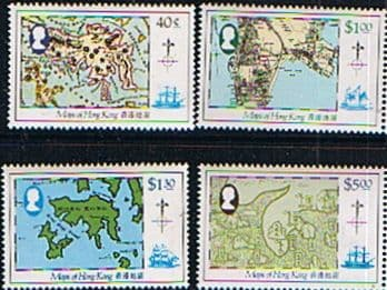 British Commonwealth Stamps Hong Kong 1984 Maps Set Fine Mint