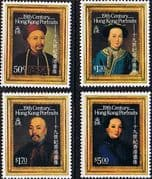 Hong Kong 1986 19th-century Portraits Set Fine Mint