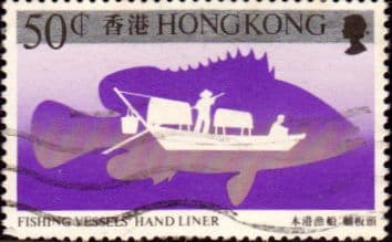 Hong Kong 1986 Fishing Vessels SG 521 Fine Used