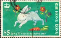 Hong Kong 1987 Year of the Rabit SG 532 Fine Used