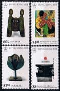 Hong Kong 1989 Modern Art Set Fine Mint