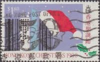 Hong Kong 1990 Christmas SG 655 Fine Used