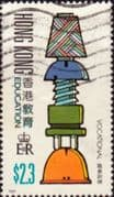 Hong Kong 1991 Education SG 665 Fine Used