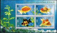 Hong Kong 1993 Year of the Fish Goldfish Miniature Sheet Fine Mint