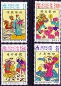 Hong Kong 1994 Chinease Festivals Set Fine Mint