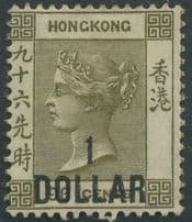 Hong Kong Early Issues