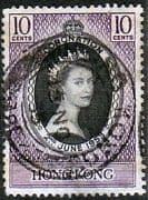 Hong Kong Queen Elizabeth II 1953 Coronation Fine Used