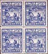 Hyderabad 1946 King George VI Victory Peace in Block of 4 Fine Mint