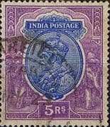 India 1911 King George V SG 188 Fine Used