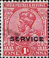 India 1912 King George VI Service Fine Used SG O81 Scott O55 Official Stamps