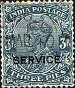India 1926 King George V Service SG O109 Fine Used