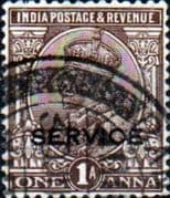 India 1926 King George V Service SG O111 Fine Used