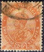 India 1926 King George V SG 207 Fine Used