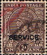 India 1932 King George V Service SG O127c Fine Used