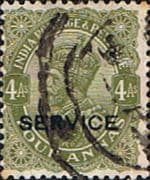 India 1932 King George V Service SG O132 Fine Used