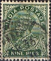 India 1932 King George V  SG 233 Fine Used