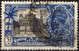 Stamps India 1935 King George V Silver Jubilee SG 245 Fine Used SG 245 Scott 147