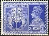 India 1946 King George VI Victory SG 280 Fine Mint