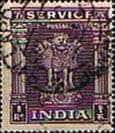 India 1950 Asokan Lion Capital Service SG O161 Fine Used