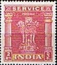 India 1950 Asokan Lion Capital Service SG O162 Fine Used