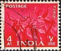India 1955 Five Year Plan SG 360 Bullocks Fine Used