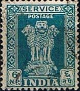 India 1957 Asokan Lion Capital Service SG O169 Fine Used