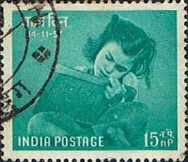 India 1957 SG 390 Chidrens Day Fine Used