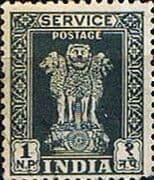 India 1958 Asokan Lion Capital Service SG O175 Fine Used