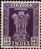India 1958 Asokan Lion Capital Service SG O182 Fine Used