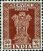 India 1958 Asokan Lion Capital Service SG O185 Fine Mint