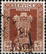 India 1958 Asokan Lion Capital Service SG O185 Fine Used