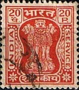 India 1967 Asokan Lion Capital Service SG O206 Fine Used