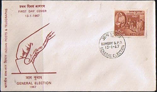 Stamps Stamp India 1967 Indian General Election SG 543 Fine Used First Day Cover Scott 445
