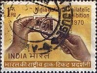India 1970 Indian National Philatelic Exhibition SG 629 Fine Used