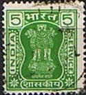 India 1976 Asokan Lion Capital Service SG O215 Fine Used