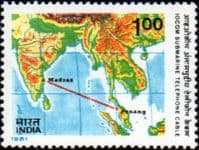 India 1981 Indian Ocean Commonwealth Cable SG 1031 Fine Mint