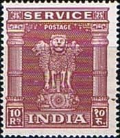 India Service and Official Stamps
