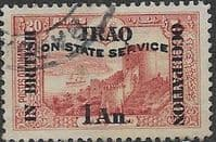 Iraq 1920 British Occupation Official Stamps SG O34 Good Used