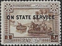 Iraq 1923 British Mandate Official Stamps SG O54 Fine Used